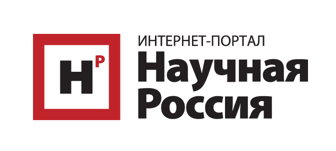 «Научная Россия / Scientific Russia»